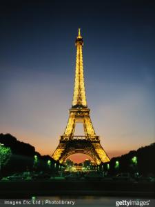 Trouver un h tel pour visiter paris blog masculin for Trouver un hotel paris